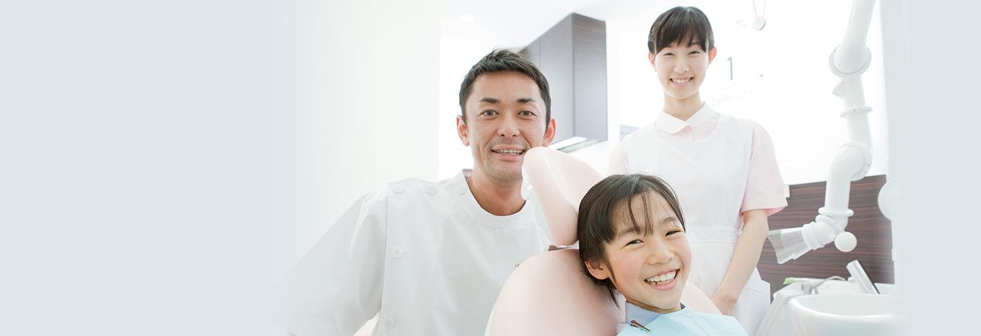 歯科開業支援
